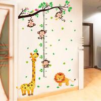 六一卡通身高贴纸墙贴画长颈鹿宝宝测量身高尺幼儿园儿童房装饰可移除