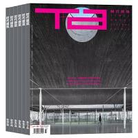 TA 时代建筑杂志 2021年7月起订6期 建筑设计杂志期刊预定