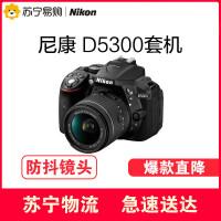 【苏宁易购】Nikon/尼康 D5300套机(18-55mm)入门级单反相机相机 苏宁
