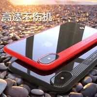 苹果10手机壳iPhone X新款超薄硅胶透明硬壳大气全包潮男女款