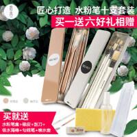 提香 买一送五油画笔美术扇形笔水粉笔套装十支装