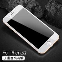 苹果8plus手机钢化膜全屏全包3D曲面防指纹防爆iphone8超薄高清膜