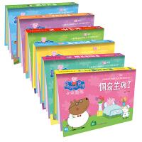 小猪佩奇立体书好习惯养成系列全套6册中英双语儿童0-3-6周岁幼儿宝宝绘本睡前故事图画书籍