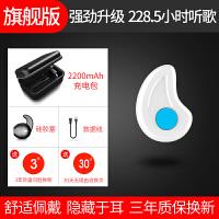 X6蓝牙耳机隐形迷你超小运动无线耳塞入耳式vivo苹果华为oppo手机通用男女微型耳机 标配