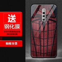 vivox27pro手机壳漫威蜘蛛侠s1pro玻璃壳v15pro网红iqoo潮牌男z5x