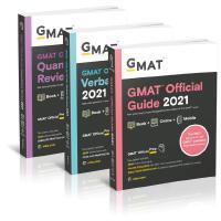 GMAT官方备考指南3册套装 2021版 英文原版 GMAT Official Guide 2021 Bundle: B