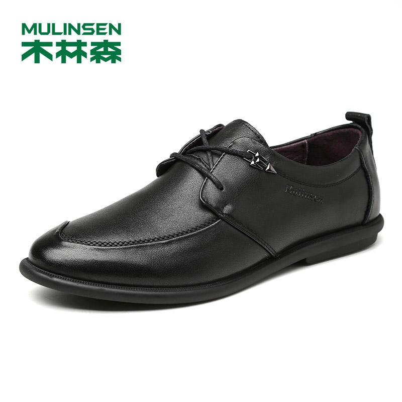 木林森皮鞋 秋季男士系带英伦男鞋商务休闲鞋男士皮鞋真皮正装鞋结婚鞋子77053125
