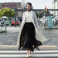 生活在左2018新款秋冬女装中长款绣花刺绣白鸭绒羽绒服可拆卸假领