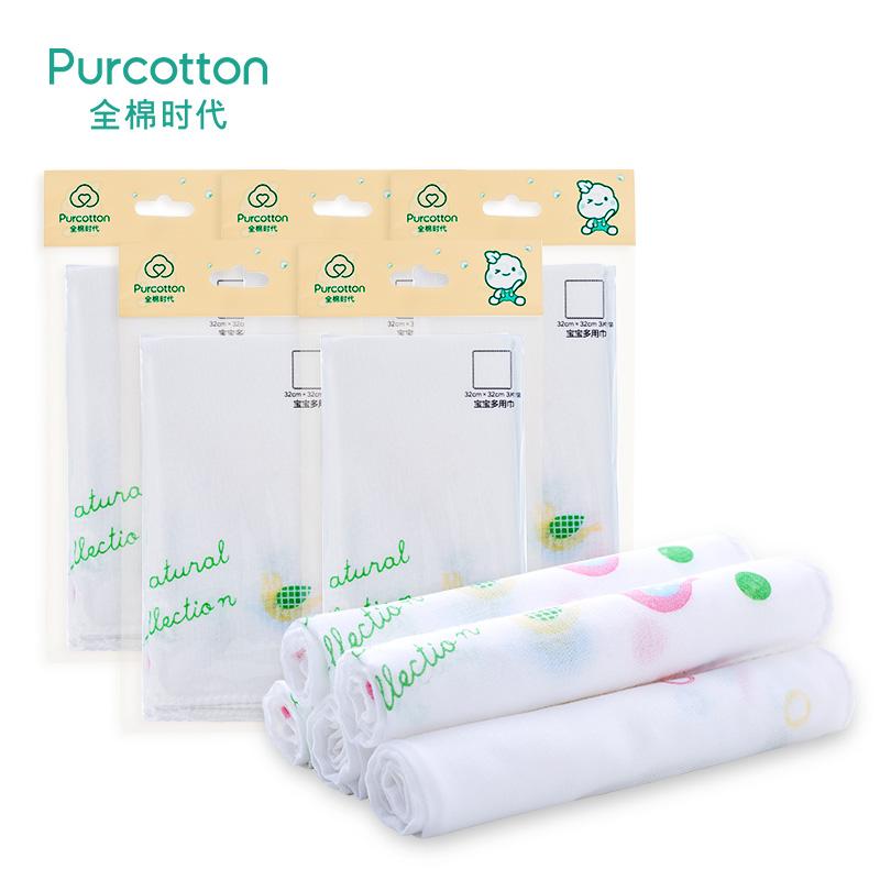全棉时代  新婴童手帕6袋组合套装