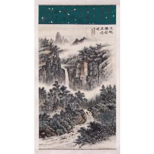 著名画家 何海霞(附杨仁恺鉴定并题诗堂)《飞越秦岭变通途》