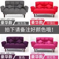 乐晨家居布艺沙发单双人日式休闲沙发创意懒人椅卧室可折叠沙发床 双人