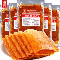 辣片 【五包装】源氏大辣片麻辣零食辣条8090怀旧儿时大辣片休闲食品