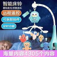 婴儿床铃0-1岁3-6个月12男女宝宝玩具音乐旋转益智摇铃床头铃