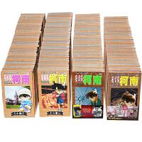 全套名侦探柯南漫画书1-91册(全集) 日本漫画悬疑推理小说学生漫画 青山刚昌著 收藏完整版 名侦探柯南辑1