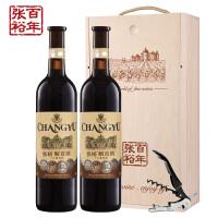张裕橡木桶解百纳干红葡萄酒双支装礼盒皮盒750ml*2 张裕官方旗舰店