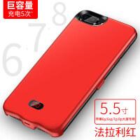 苹果6背夹充电宝iphone7电池超薄6s便携一体8p手机壳式专用毫安plus无线大容量X移动电源背