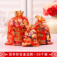 喜糖袋子纱袋 结婚喜糖袋纱袋创意喜糖盒糖袋子婚礼糖盒婚庆用品糖果盒礼盒盒子