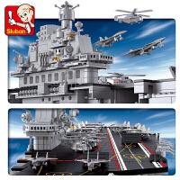小鲁班积木 益智类男孩6岁以上玩具塑料拼插积木航空母舰积木模型