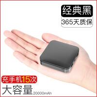 20000毫安充电宝迷你小巧快充大容量10000毫安移动电源苹果安卓Type-c