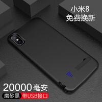 小米8背夹充电宝6/6X/5s/5便携式20000M毫安MIX2电池小米MIX2s专用5X手机壳