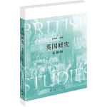 英国研究(第10辑)