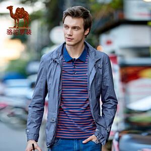 骆驼男装 新品青年时尚立领商务休闲外套纯色运动风衣男