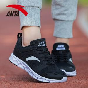 安踏女鞋跑鞋秋季网面透气轻便减震跑步鞋运动鞋百搭休闲鞋旅游鞋