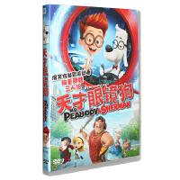 正版卡通 动画片 天才眼镜狗 DVD9 眼镜狗和眼镜男孩 中英文配音