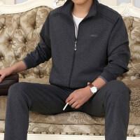 男士运动套装长袖中年运动服套装中老年爸爸装大码外套