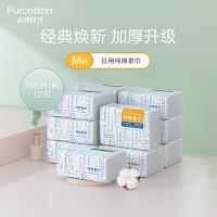 全棉时代 日用纯棉柔巾150x200mm100片/包6包/袋