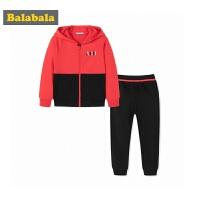 巴拉巴拉童装男童长袖套装儿童两件套中大童秋装2017新款时尚衣裤