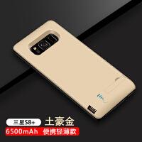 三星note8背夹电池手机壳式S9冲电器S8+无线充电宝S9+专用S8手机壳plus超薄移动电源N9 S8+ 土豪金