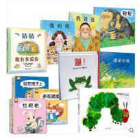 【全37册】3-6周岁亲子共读绘本书 幼儿园幼儿早教适合2-4-5岁儿童 猜猜我有多爱你 抱抱我爸爸妈妈 逃家小兔 好