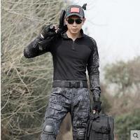 户外军迷服装青蛙服套装黑蟒纹迷彩服作训服 男 多袋耐磨