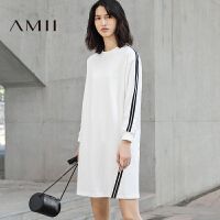 Amii[极简主义]2017秋新条纹织带宽松A字大码纯棉连衣裙11731060
