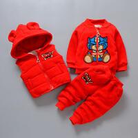 卫衣三件套装婴儿童装秋冬季男童女童棉衣服外套冬装