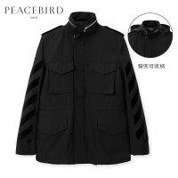 太平鸟男装 秋季新款植绒立领夹克男士青年黑色韩版外套B2BC73364
