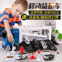 儿童玩具车仿真模型合金小汽车收纳车队工程消防车货柜车套装组合