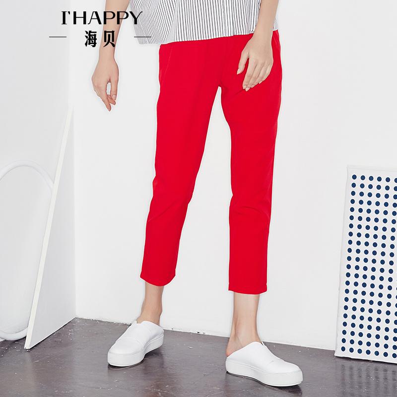海贝2017年秋季新款女装休闲裤 纯色气质高腰铅笔裤小脚裤九分裤