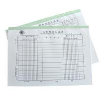 成文厚 记账凭证汇总表 记帐凭证汇总表 丙式-145-1 190*265mm 50张/本