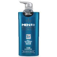 施华蔻洗发水男士控油去屑洗发露无硅油洗发水正品控油头皮清洁