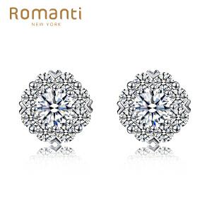 罗曼蒂珠宝白18k金钻石耳钉群镶款时尚钻石耳饰 需定制