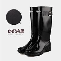 女士水鞋高筒果冻雨鞋女时尚款外穿韩国可爱雨靴水靴