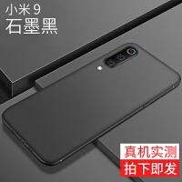【新品】 红米k20pro手机壳 小米note7青春版保护6x套max3note5防摔mi