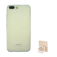X-apple手机壳聆韵A31保护套软硅胶防摔壳支架来图定制