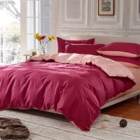 全棉斜纹纯色双拼双色四件套 精梳纯棉活性素色床单款床笠款