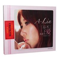 正版cd黄丽玲专辑精选心动黑胶唱片车载汽车音乐我是歌手第三季cd