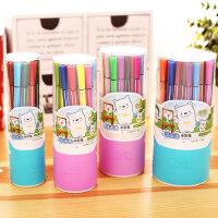 真彩无毒可水洗彩色画笔水彩笔36色套装儿童幼儿园24色小学生彩笔