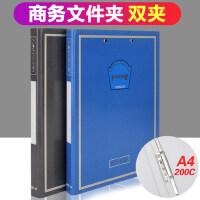 学生文具A4长押夹板夹纸质文件夹纸板1寸长夹加板夹文件夹CY0809