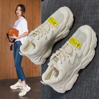 女鞋夏季新款鞋百搭透气网布鞋女跑步女老爹鞋学生小白鞋子女韩版潮流运动女鞋板鞋百搭
